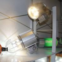 Выбор взрывозащищённых светильников