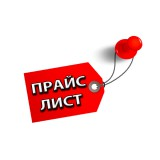 Изменение цен на продукцию ООО «ТД «ФЕРЕКС»