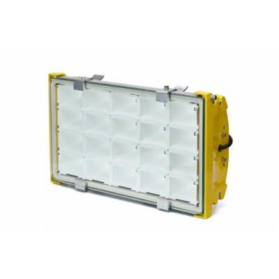 Светильник ССП01-20М-ОП ЛУНА