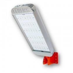 Светодиодный светильник ДКУ 07-156-50-xxx