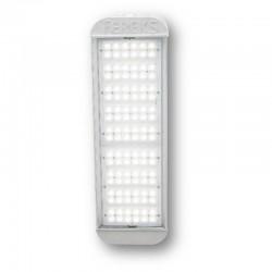 Светодиодный светильник ДКУ 07-234-850-xxx