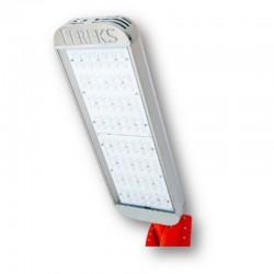 Светодиодный светильник ДКУ 07-260-850-xxx