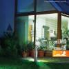 Использование светильника FGL 01-15-50 для освещения сада