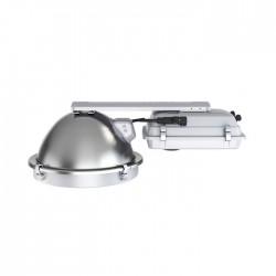Светильник I-Valo VEGA-R 250W