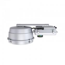 Светильник I-Valo VEGA S 250W