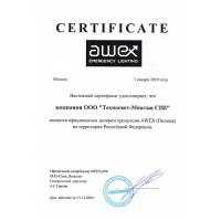 Официальный дилер продукции AWEX (Польша)