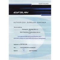 Партнер компании EUROLAN Europe AB