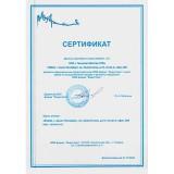 Сертификат официального представителя компании ООО «Фирма «Индустрия»