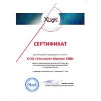 Официальный представитель компании ООО «Икслайт»