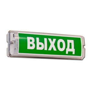 Оптолюкс-Сигнал-Гамма