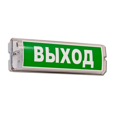Светильник Оптолюкс-Сигнал-Гамма