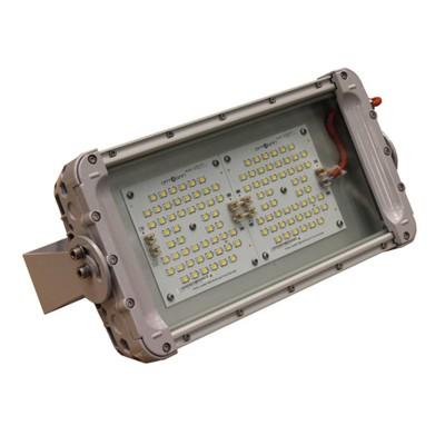Светодиодный светильник Оптолюкс-Вега-240 45° 75°
