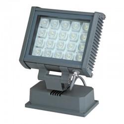 Светодиодный светильник ПО 210-15x1-001-Оптикс