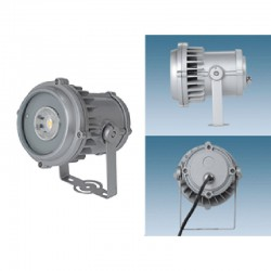 Прожектор ПО 299-15-125 Оптикс