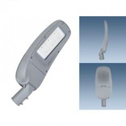 Уличный светодиодный светильник ПКУ 463