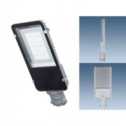 Уличный светодиодный светильник ПКУ 465