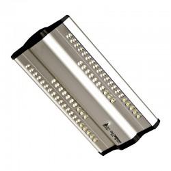 Уличный светодиодный светильник Антарес-III