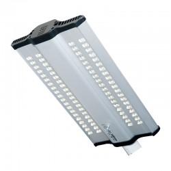 Уличный светодиодный светильник Антарес-IV